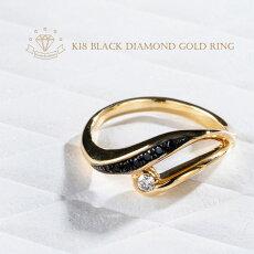 人気のゴールドジュエリー普段使いに!ブラックダイヤモンドのエレガントな指輪大人のブラックジュエリーのアイコン画像