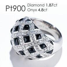 リングサイズ16号即納Pt900ダイヤモンド1.87ctリング指輪のアイコン画像