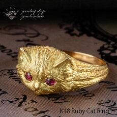 【新作】K18ルビー猫ネコリング金キャットアニマルジュエリーアクセサリーレディースジュエリープレゼントファッション30代40代50代60代送料無料
