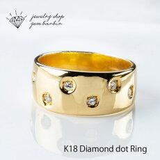 【新作】K18リング幅広ダイヤモンド金ドットゴールド18金ジュエリーアクセサリーレディースジュエリープレゼントファッション30代40代50代60代送料無料