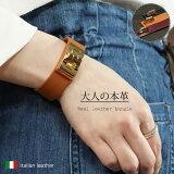 イタリア製 本革 ブレスレット バングル リアルレザー ジュエリー アクセサリー レディースジュエリー プレゼント ファッション 30代 40代 50代 60代 送料無料
