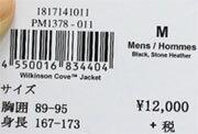 Columbia  ウィルキンソンコーブジャケット PM1378