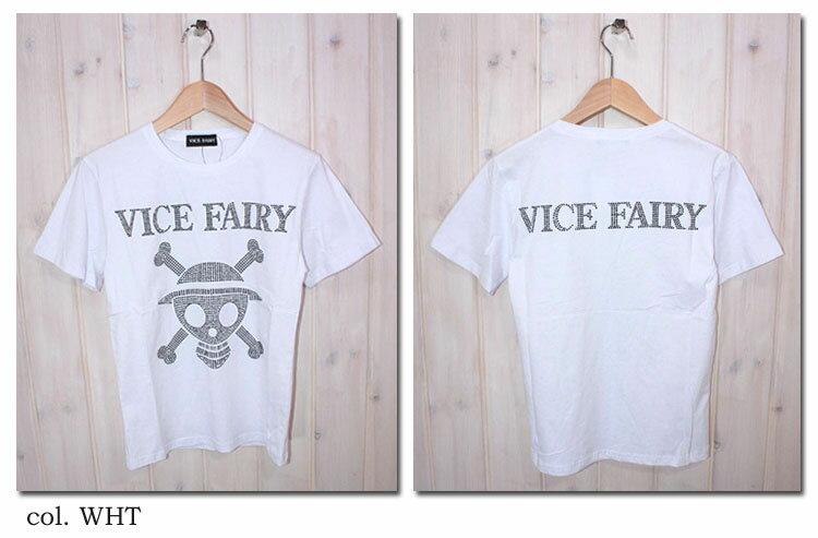 トップス, Tシャツ・カットソー Vicefairy T VFOP-002 10P09Jul16