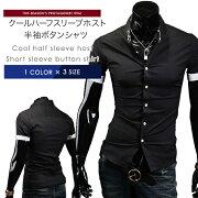 ワイシャツメンズカジュアルシャツ半袖ボタンダウントップスビジネスコーデ黒白春夏秋メンズファッション