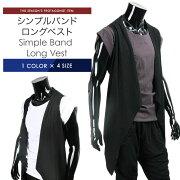 ベストメンズロングショールトップスカジュアルキレイ目黒春夏秋メンズファッション