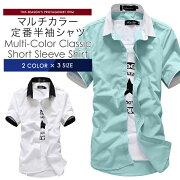 カジュアルシャツメンズワイシャツ半袖無地トップスコーデ黒白春夏秋メンズファッション