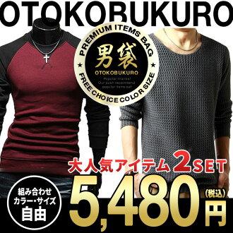 買孔一起選擇兩個點集袋人袋男裝長袖由顏色運動上衣外套休閒黑色 t 恤紅灰色針織的圓領羅紋的毛衣平原簡單縫製清潔它