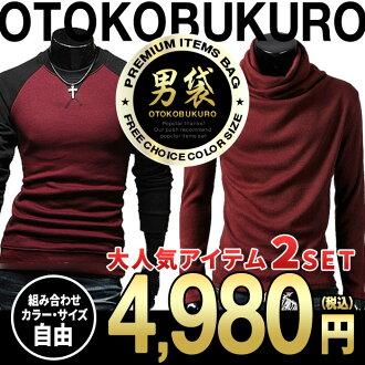 買孔一起選擇兩個點集袋人袋男裝長袖由顏色運動上衣外套休閒黑色 t 恤紅灰色阿富汗脖子平原美麗縫製,因為 02P03Dec16