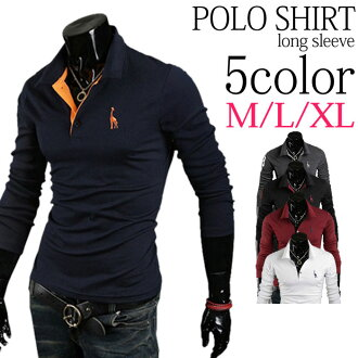 Now just 2,000 yen pokkiri polo shirt men's spring mote casual long sleeve shirt Polo by color embroidery sewn Ron T spring * mass can be ordered (ordering of groups are available. ) * If (), non-date specific