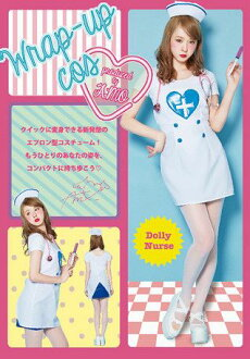 萬聖節 cosplay 護士護士護士女護士角色扮演的護士 modernas AMO 護士由護士護士品牌瘋狂護士檸檬護士 LollipopDolly 護士護士護士 ladiesfashionners 護士方 02P20Nov15