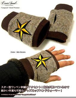 手套男士手包父親男子在日本手套明星會徽繡手袋 jaznep 手袋手爐手包時裝貨物手袋手套手袋冰冷的手包,手套保暖手套