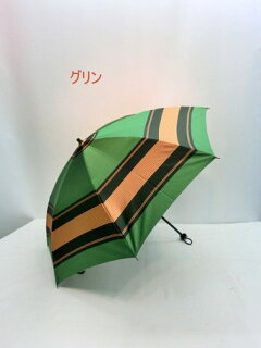 折り畳み傘メンズ傘雨傘・折畳傘婦人甲州産先染朱子織軽量コンパクト骨日本製折傘ファッション雑貨小物折りたたみ傘男性用