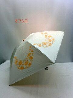 傘メンズ晴雨兼用傘・折畳傘婦人裏面ホワイトコーティングレフ板効果美白アンブレラファッション雑貨コーデ雨具雨男性用
