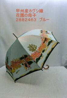 傘メンズ雨傘・長傘婦人甲州産ほぐし織花園の母子紫外線防止加工付手開日本製ファッション雑貨コーデ雨具雨男性用