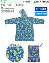 期間限定 レインコート キッズ 雨具 ランドセル対応 きょうりゅう柄 男児 子供服 洋品 ※fu