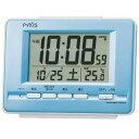 期間限定 目覚まし時計 メンズ レディース 時計 セイコー製 ピクシス デジタル電波 目ざまし時計 NR535L セイコー ※fu