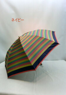 折り畳み傘レディース傘日本製雨傘折畳傘婦人甲州産先染朱子格子2段式ファッション雑貨小物折りたたみ傘女性用
