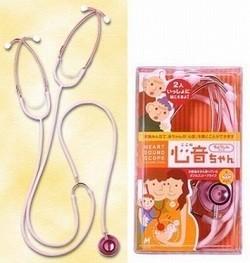 レディース マタニティ・ママ 日本製 マタニティ 雑貨 聴診グッズ ダブル 国産品 聴診器 ママ 妊婦