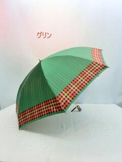 折り畳み傘レディース傘雨傘折畳傘婦人甲州産先染朱子格子日本製2段式ファッション雑貨小物折りたたみ傘女性用