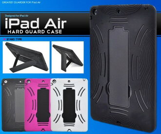 期間有限平板電腦是男性的配件平板電腦用品塑膠外殼 + 矽蓋、 2 保護 iPad 空氣硬保鏢案例 PC 周邊設備 Tablet PC 平板電腦 PC 配件案 * 福
