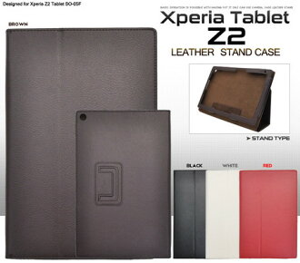供限期供應平板電腦情况人小東西平板電腦用品Xperia Z2 Tablet SO-05F本質pe後部平板電腦使用的皮革枱燈情况個人電腦周邊機器平板電腦PC平板電腦PC配飾情况 ※fu