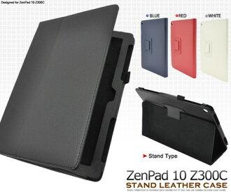 供從屬于限期供應平板電腦情况小東西平板電腦用品枱燈的ZenPad 10 Z300C使用的皮革設計情况個人電腦周邊機器平板電腦PC平板電腦PC配飾 ※fu