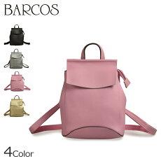 バルコスBARCOSリュックサックショルダーバッグ2wayレザー本革小さめカフカバッグ鞄カバンリュックショルダー黒