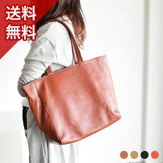 バルコスBARCOSトートバッグファスナーレザー本革シュリンクレザートートバッグバッグ鞄カバントート黒