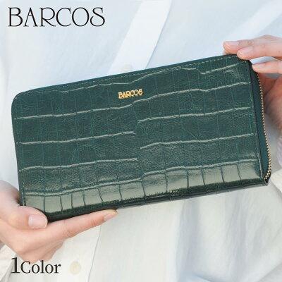 バルコス財布ティアラの口コミは?色やサイズなど評判をご紹介