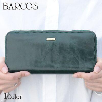 バルコス財布ルーニーの口コミは?色やサイズの評判は?