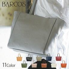 【送料無料】BARCOSシュリンクレザートートバッグレディース全5色ONESIZEバルコス