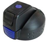 パール金属 チャージャー スポーツジャグ ブルー用キャップユニット HB-1238 限定数量特価 水筒 ボトル 買い回り HB-487 HB-229 HB-230