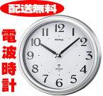 【送料無料】掛け時計 (電波時計) ノア精密 直径約25cmの見やすい電波壁掛け時計 電波 壁掛時計 壁掛け時計 かけ時計 壁掛け シンプル 静音 静か 見やすい 白