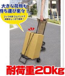 旅行からショッピングまで幅広い用途で活躍する【キャリーカート】