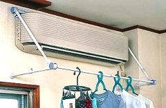 【送料無料】【室内物干し】【エアコン物干】【加湿器】エアコンの真下で干せて洗濯物が素早く...