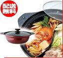 【送料無料】IH対応フッ素加工仕切り付鍋卓上 二食鍋【本州限定、送料無料】