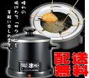 串揚げも、天ぷらも、アツアツの揚げたてを食べられる卓上フライヤー【天ぷら鍋】電気卓上串揚...