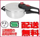 SGマーク認定【圧力鍋】3.2LIH、ガス両対応片手 圧力鍋...