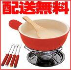 チーズフォンデュ鍋チョコレートフォンデュ鍋兼用9点セットフォンデュ鍋/フォンデュセット
