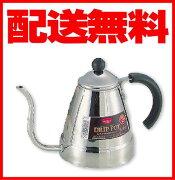ステンレス コーヒーポット コーヒー ドリップ