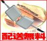 【送料無料】IHヒーター、ガス直火両対応★ホットサンドメーカー/ホッ...