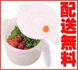 野菜水切り器サラダスピナー【送料無料】ハンドル付きサラダスピナー