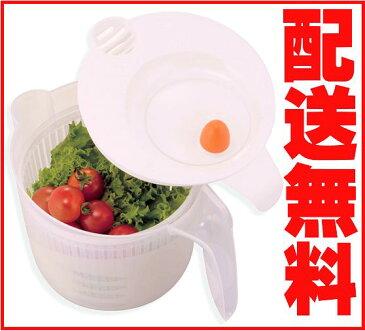 【送料無料】野菜水切り器サラダスピナーグリップ付きサラダスピナー