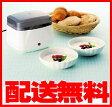 電気式ヨーグルトメーカー500ml牛乳用ヨーグルトメーカー 【送料無料】