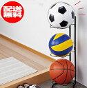 【送料無料】ボールスタンド フラワー (ボール収納ラック) ボール置き ボール収納 ボールラック 収納スタンド サッカーボール バスケットボール バレーボール 玄関 黒 ブラック