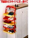 【送料無料】 吊るして、置いて、引っ掛けて靴や小物をお片づけできるシューズラック子供用シ...