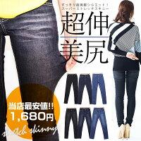 ���ӥ��ȥ�å������ˡ��ǥ˥������ӥ塼���������̵�����ܳʥǥ˥�/�ե��å�/�����ǥ˥�/�ǥ˥�/���ȥ�å�/��/���顼/�ѥ��/��ǥ�����/�֥�å�/��Υӥ���ȥ饹�ȥ�å��ǥ˥�/�����ˡ�/s/m/denim/jeans