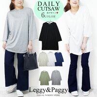 春新作ドロップショルダー半端袖ビッグTシャツカットソービッグTオーバーサイズゆったりサイズ感の半端袖華奢みせルーズな着こなしにメール便送料無料
