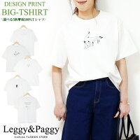 春新作VネックルーズシルエットルーズゆったりビッグシルエットT-shirtTシャツゆったりTシャツダボTダボっとゆったりカジュアルコーデにもおすすめ