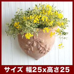 デローマ TJ-43&44 壁掛け 8号  ≪植木鉢/陶器/イタリアンテラコッタ・素焼き鉢系≫